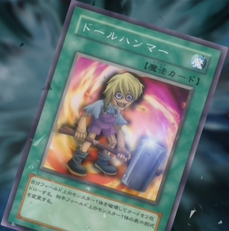 File:DollHammer-JP-Anime-GX.png