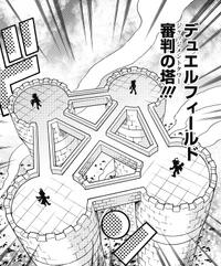 JudgmentTower-JP-Manga-DY-NC