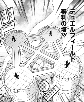 File:JudgmentTower-JP-Manga-DY-NC.png