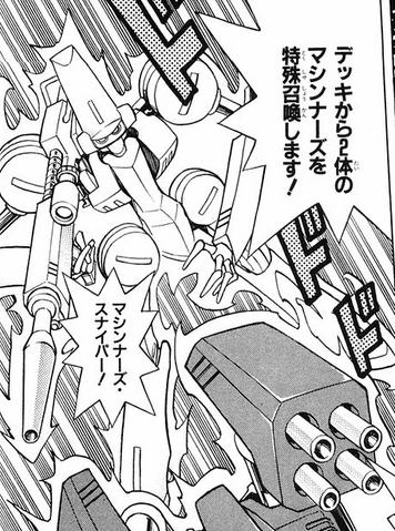 File:MachinaSniper-JP-Manga-R-NC.png