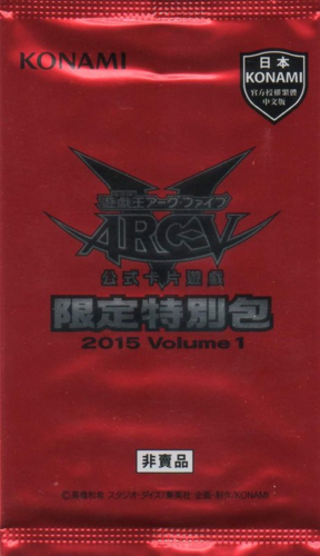 Special Promotional Pack 2015 Volume 1