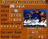 RoaringOceanSnake-DOR-EN-VG