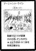 SOS-JP-Manga-GX