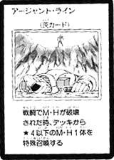 File:SOS-JP-Manga-GX.jpg