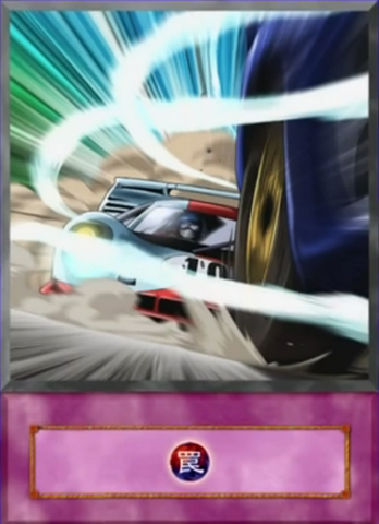 File:SlipStream-EN-Anime-5D.png