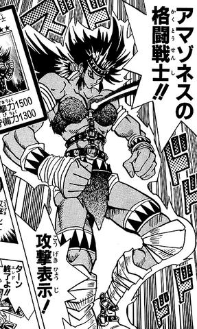 File:AmazonessFighter-JP-Manga-DM-NC.png