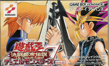 <i>GameBoy Duel Monsters Promos: Series 7</i>