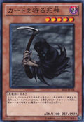ReaperoftheCards-BE01-JP-C