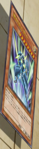 File:SwordsmanofRevealingLight-JP-Anime-ZX.png
