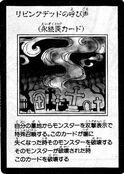 CalloftheHaunted-JP-Manga-5D