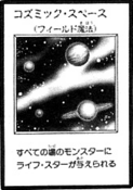 CosmicSpace-JP-Manga-R