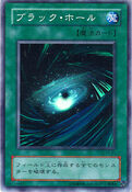 DarkHole-LB-JP-SR
