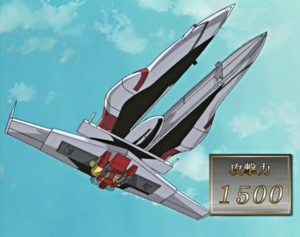 File:Gradius-JP-Anime-DM-NC-2.png
