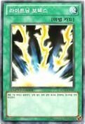 LightningVortex-XS12-KR-C-LE
