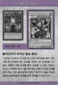 StrategyCard6-DP10-KR
