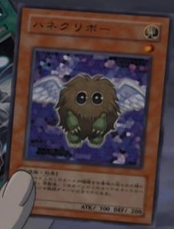 File:WingedKuriboh-JP-Anime-GX-2.png