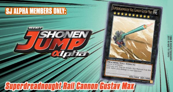 File:JUMP Alpha promo 3.jpg