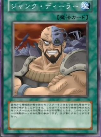 File:JunkDealer-JP-Anime-DM.png