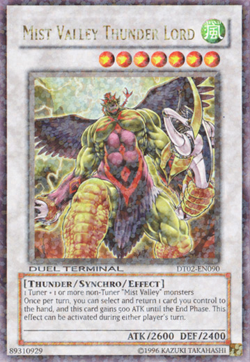 mist valley thunder lord yugioh fandom powered by wikia