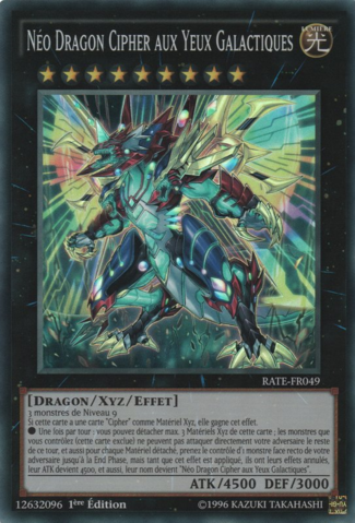 File:NeoGalaxyEyesCipherDragon-RATE-FR-SR-1E.png