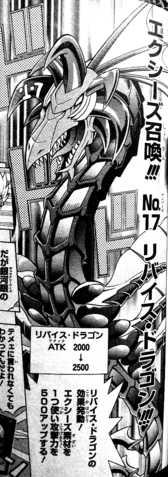 File:Number17LeviathanDragon-JP-Manga-DZ-NC.png