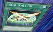 SpellSummonStopper-JP-Anime-ZX