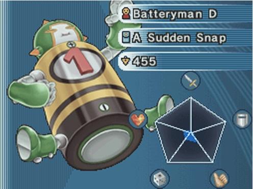 File:BatterymanD-WC07.jpg