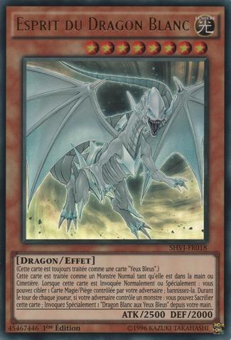 File:DragonSpiritofWhite-SHVI-FR-UR-1E.png