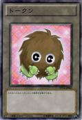 Token-TKN4-JP-C-Kuriboh