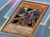 TyrantDragon-JP-Anime-DM