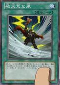 BlusteringWinds-JP-Anime-ZX