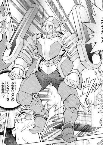 File:GanbaraKnight-JP-Manga-ZX-NC.jpg