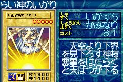 File:KaminariAttack-GB8-JP-VG.png