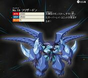Number19Freezadon-JP-ZX-NC
