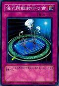 RitualSealing-STON-JP-C