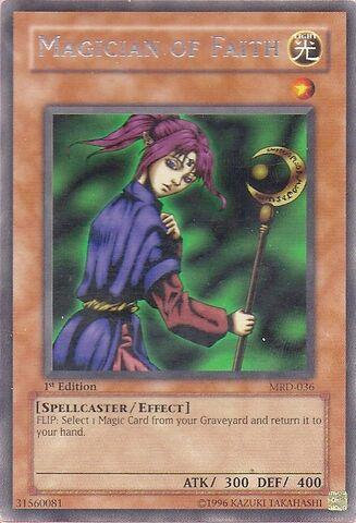 File:MagicianofFaith-MRD-NA-R-1E.jpg