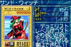 File:MysticalSand-GB8-JP-VG.png
