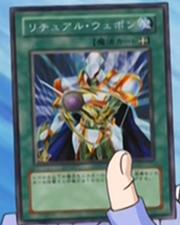 File:RitualWeapon-JP-Anime-GX.png