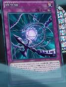 TimeChain-JP-Anime-MOV3