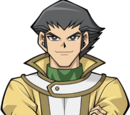 Bastion Misawa (Tag Force)