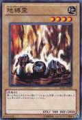EarthboundSpirit-BE01-JP-C