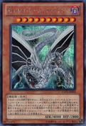 MaleficCyberEndDragon-YMP1-JP-ScR