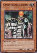 AncientGearCannon-SD10-FR-C-1E