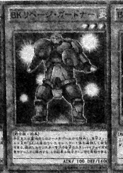 File:BattlinBoxerRibGardna-JP-Manga-DZ.png