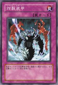 SakuretsuArmor-JP-Anime-5D