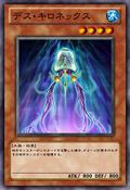 StingingJellyfish-JP-Anime-ZX