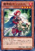 StrengthofProphecy-REDU-JP-C