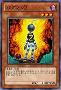 CrashbugZ-JP-Anime-ZX