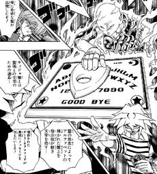 Destiny Board activated - manga