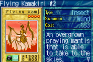 FlyingKamakiri2-ROD-EN-VG